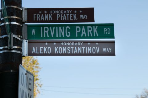 Aleko Konstantinov Way in Chicago © Ivan Haralanov – FotoDetail 2017
