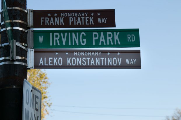 Permalink to: Aleko Konstantinov Way at Irving Park and Hamlin in Chicago