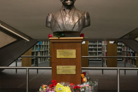 Aleko Konstantinov's Bust-monument ат The Regenstein Library, University of Chicago